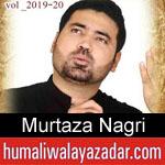 https://www.humaliwalayazadar.com/2016/08/murtaza-nagri-nohay-2008-to-2017.html