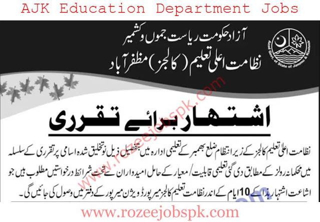 AJK Education Department Jobs