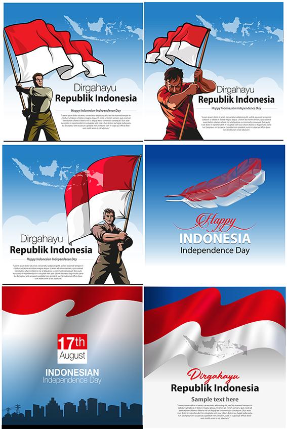 Pejuang Indonesia Vector : pejuang, indonesia, vector, Pejuang, Kemerdekaan, Vector, Paimin, Gambar