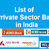 List of 22 best private sector bank in India - Get Job in all Pvt Banks