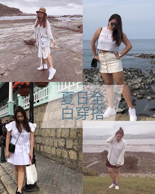 肉肉女穿搭: 夏天必備全白色穿搭術