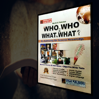 Who is Who, What is What (Dogar Publishers) (Edition 2019) - Taleem360