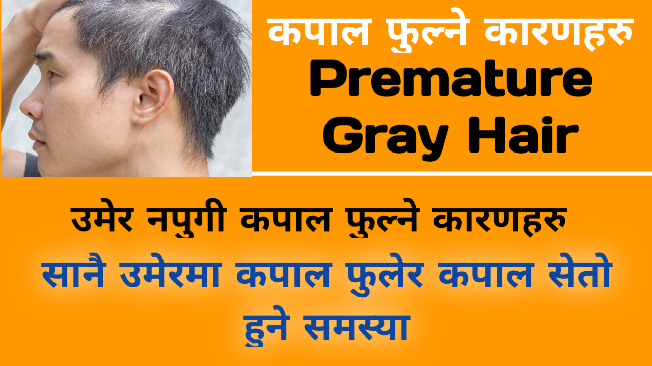 Causes of Premature gray hair in Nepali