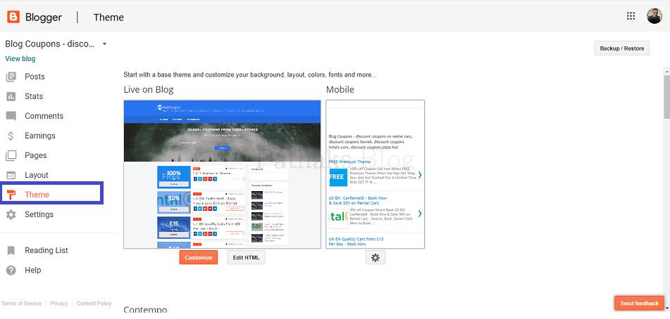 Host Website On Blogger, blogger theme setting, anil pathak, pathaks blog