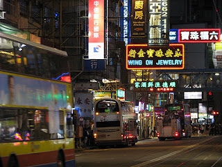 Hong Kong street view 1