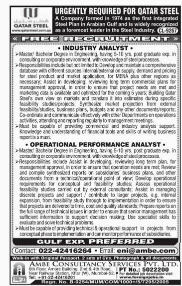 Naukri-Job-Employment: FREE RECRUITMENT!!! URGENTLY REQUIRED FOR