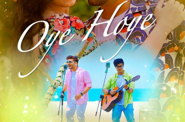 Oye Hoye Lyrics - Arvy Mustafa - Download Video or MP3 Song