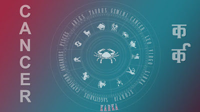CANCER Horoscope Gobtech