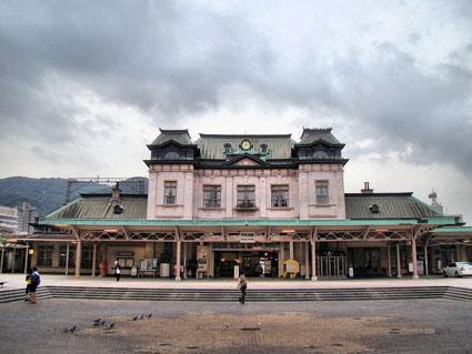 Mojiko Station, Moji Port, Kyushu, Japan