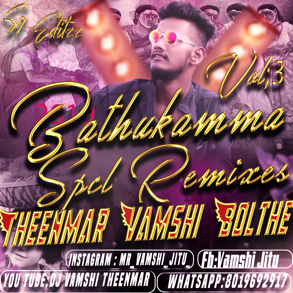 Bathukamma Dj Songs 2019, Bathukamma Dj Songs Remix 2019, Bathukamma Dj Songs Telugu 2019, Bathukamma Dj Songs Telangana 2019, Bathukamma Dj Songs 2019, Bathukamma Dj Songs 2019, Bathukamma Dj Songs New, Bathukamma Dj Songs V6, Bathukamma Dj Songs Rama Rama Uyyalo, Bathukamma Dj Songs All, Bathukamma Dj Songs Audio, Bathukamma Dj Songs All Mix, Bathukamma Dj Songs And Dance, Bathukamma Dj Songs All Telugu, Bathukamma Dj Songs Album Songs