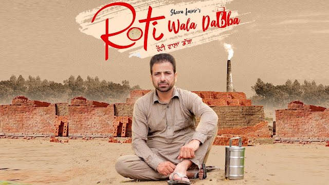 Sheera Jasvir : Roti Wala Dabba Lyrics | New Punjabi Song 2020 Lyrics Planet