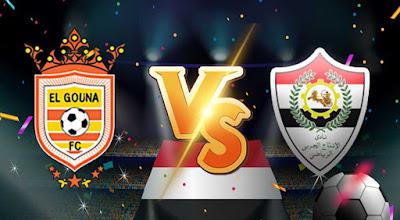 ◀️ مباراة الانتاج الحربي والجونة مباشر 2-7-2021 ماتش الانتاج الحربي ضد الجونة الدوري المصري