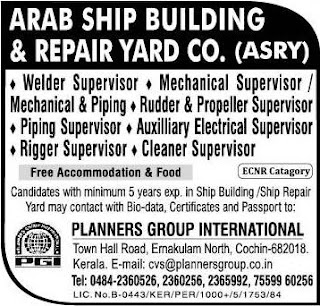 Arab Ship Building & Repair Yard Company Jobs