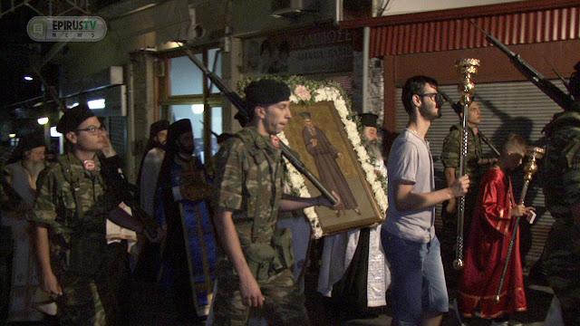 Γιάννενα: Πλήθος Πιστών Στην Ιερά Λιτανεία Για Τον Αγιο Κοσμά Στην Ακριτική Κόνιτσα[Βίντεο-Φωτο]
