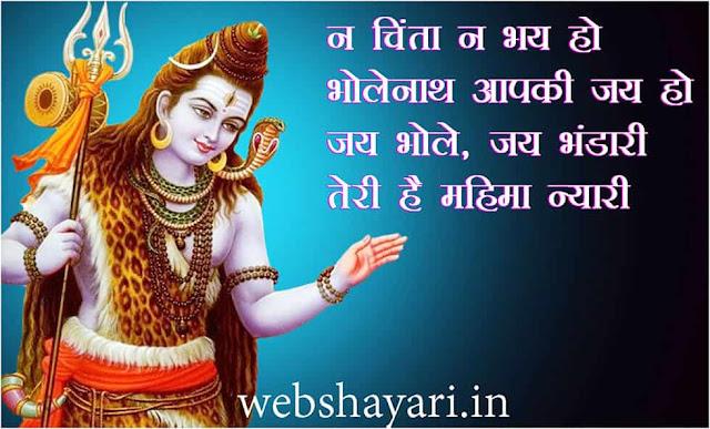 शंकर भगवान के फोटो