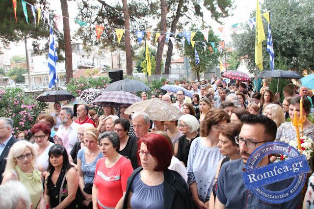 Υποδοχή του Τιμίου Σταυρού των Μεγάλων Κομνηνών από την Παναγία Σουμελά στις Σέρρες