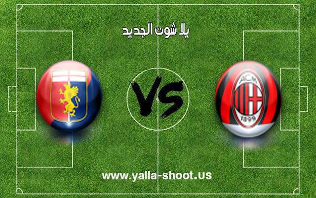 اهداف مباراة ميلان وجنوى اليوم 21-01-2019 الدوري الايطالي