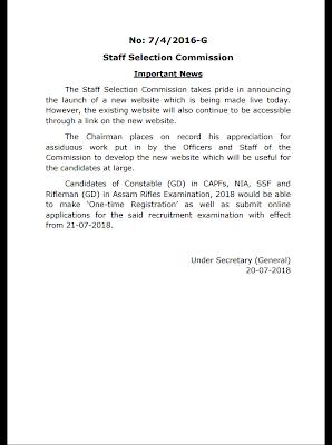 SSC GD Constable 2018 official notification Out   SSC GD कांस्टेबल भर्ती 2018 का नोटिफिकेशन जारी   SSc.nic.in
