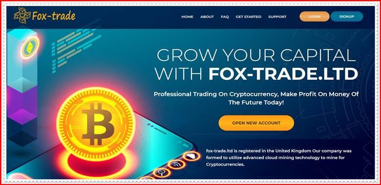 Мошеннический сайт fox-trade.ltd – Отзывы, развод, платит или лохотрон? Мошенники