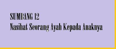 Sumbang 12 - pustakapengetahuan.com
