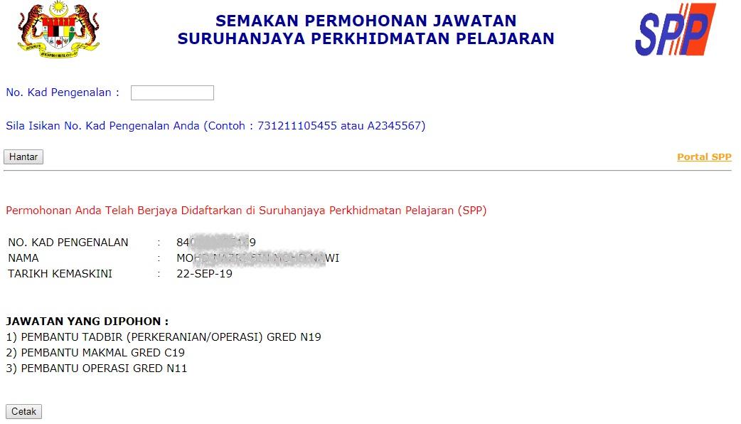 Info Terengganu Darul Iman Bagaimana Cara Untuk Memohon Jawatan Spp Suruhanjaya Perkhidmatan Pelajaran