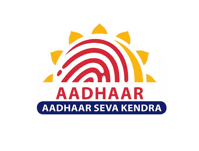 CSC में Aadhaar के काम को लेकर इस वक्त की सबसे बढ़ी खबर निकलके आरही है - CSC VLE Assistence.