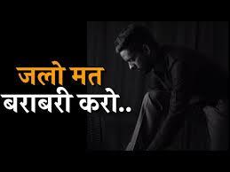 Attitude Status In Hindi For Facebook And Instagram