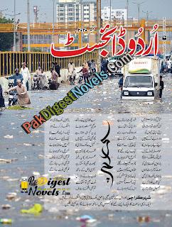Urdu Digest September 2020 Pdf Download