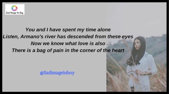 Sad Girl Images With Quotes | i am alone images, girls sad quotes, sad girls photos