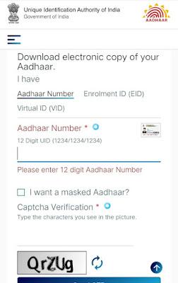 आधार कार्ड क्या है। What Is Aadhar Card