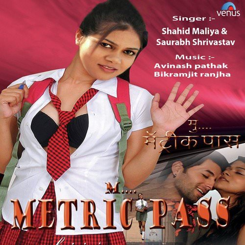 18+ Munni Metric Pass 2017 Hindi 720p HDRip x264 600MB