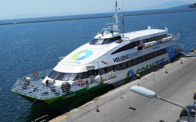 Μηχανική βλάβη πλοίου στην Ερμιόνη Αργολίδας με 8 επιβάτες