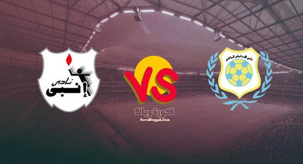 نتيجة مباراة إنبي والإسماعيلي اليوم 17 أغسطس 2021 في الدوري المصري