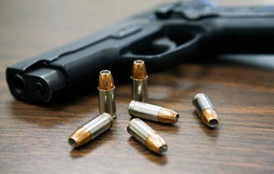 القبض على 5 عاطلين بحيازتهم اسلحة نارية بدون ترخيص