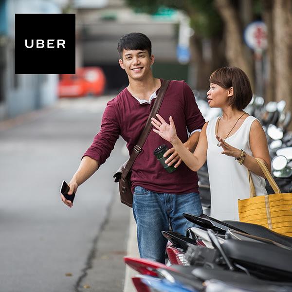 註冊Uber-Rider申請帳號
