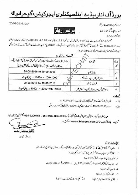Re-Registration-Admission 9th Class 2016 BISE GRW