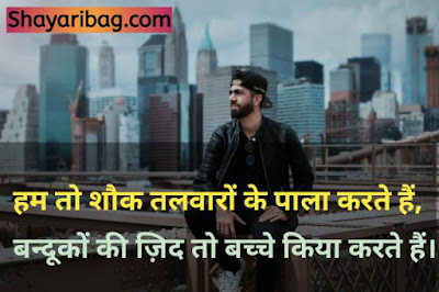Full Attitude Status Hindi 2020