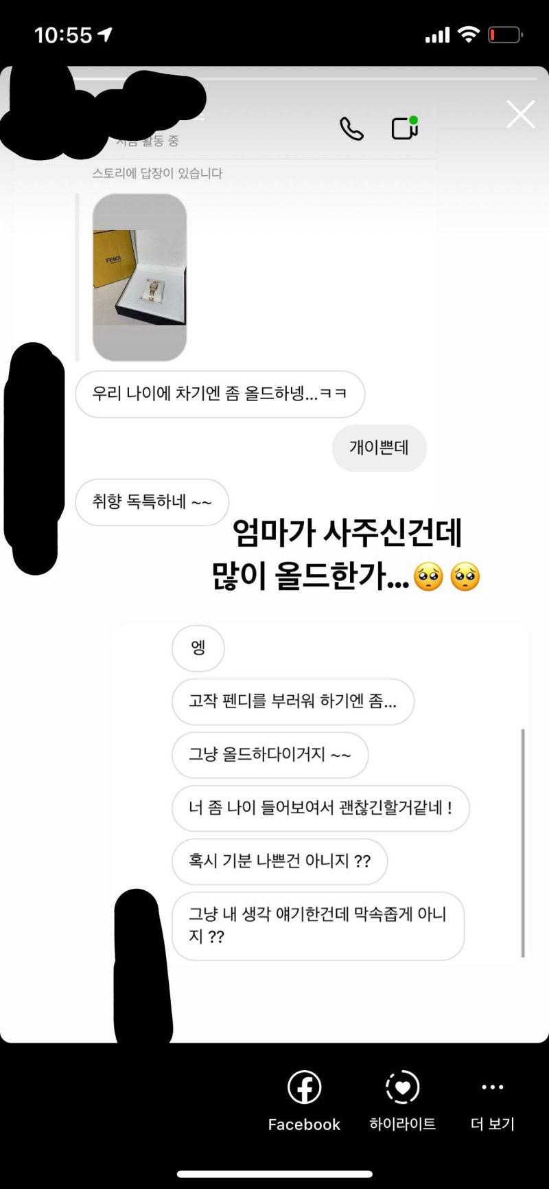 공개처형 - 꾸르