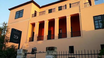 Η ιστορία του πρώτου πανεπιστήμιου της Αθήνας σε μια έκθεση
