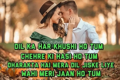 Valentine Day Wishes Shayari