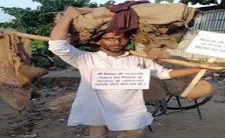 demand-bihar-teacher-amizuddin-suspension-vacate