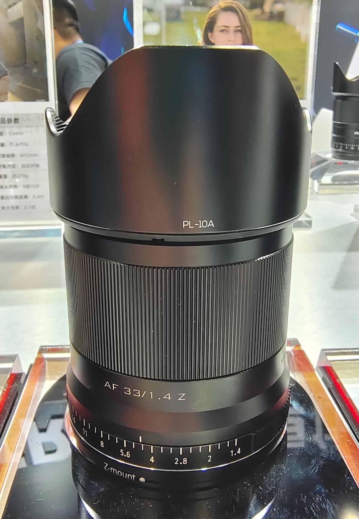 Объектив Viltrox AF 33mm f/1.4 Z (APS-C)