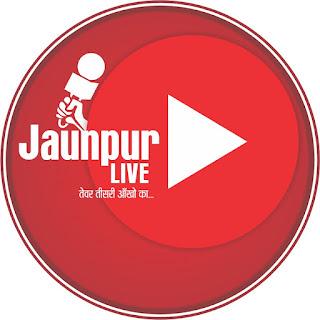 #JaunpurLive : सड़क दुर्घटना में दो घायल
