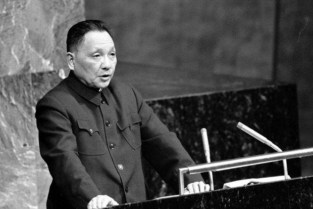 China bajo la mirada del pensamiento sistémico