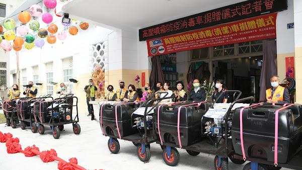 國際獅子會300-C3區挺防疫 捐贈彰化市公所消毒車