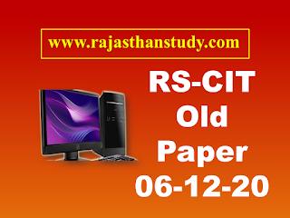 rs-cit-old-paper-06-dec-2020