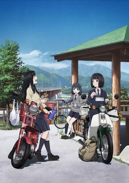 Anime Motor
