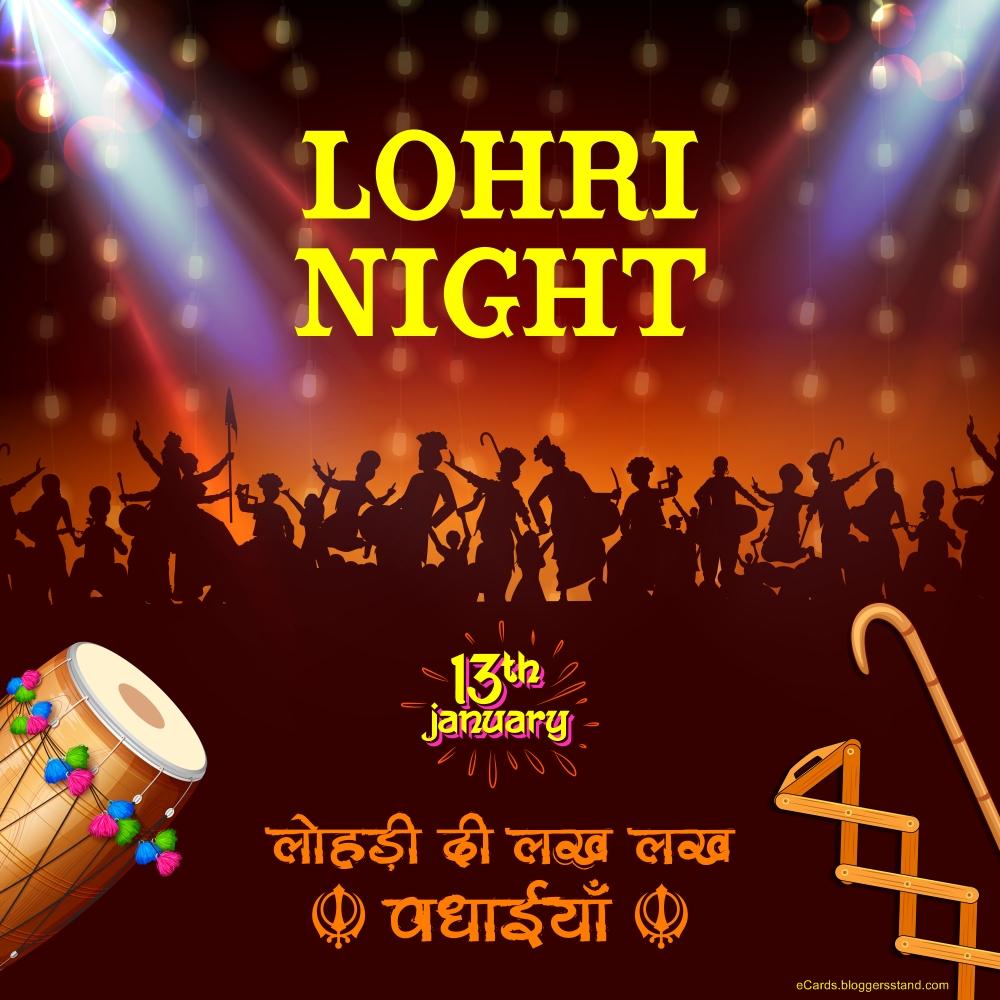 Happy lohri 2021 Whatsapp status message