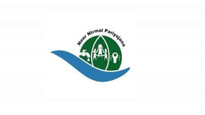 Neer-Nirmal-Pariyojana-Assam-Logo