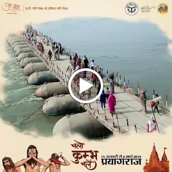 Prayagraj  Kumbh Mela 2019 India